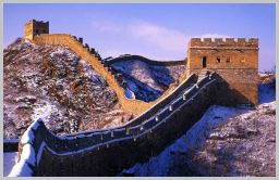 Great Wall Private Day Tours