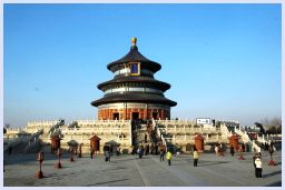 Beijing 2 day group tour